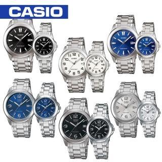 【CASIO 卡西歐】送禮首選-甜蜜情人對錶附2個錶盒(MTP-1215A+LTP-1215A)
