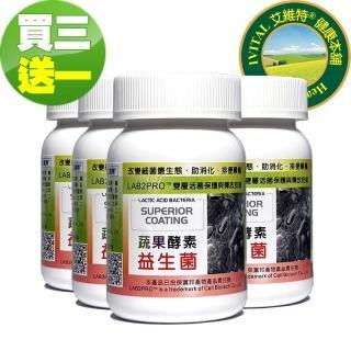 【DL-ABR淨敏舒】婦女私密乳酸菌+木寡糖+菊苣纖維膠囊(60粒×3瓶組)