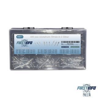 【良匠工具】鋁拉釘共9種尺寸500支(鋁拉釘 鉚釘)