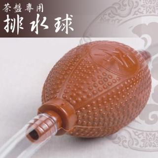 【品閒】茶盤茶道六君子PVC排水球-茶色(附3M透明排水管組)