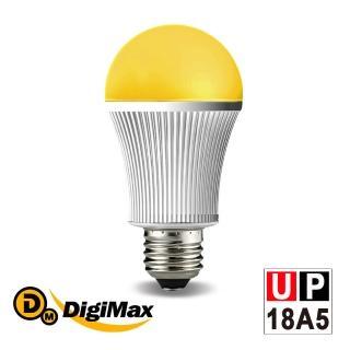 【DigiMax】UP-18A5 LED驅蚊照明燈泡(防止登革熱  採用日本LED Stanley燈芯  特殊黃光波長忌避蚊蟲)