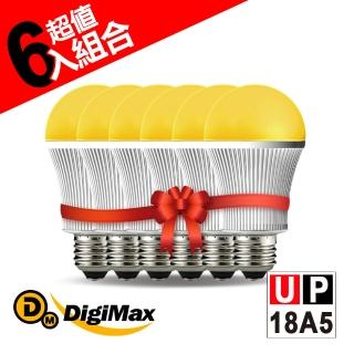 【DigiMax】UP-18A5 LED驅蚊照明燈泡  6入組(防止登革熱  採用日本LED Stanley燈芯  特殊黃光波長忌避蚊蟲)