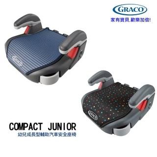 【Graco】幼兒成長型輔助汽車安全座椅 COMPACT JUNIOR(點點風/卡通車)