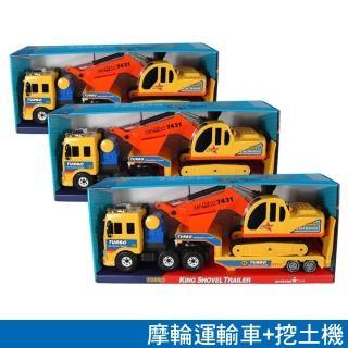 【韓國DAESUNG TOYS】摩輪運輸車+挖土機(現貨)
