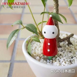 【YAMAZAKI】趣味植栽營養劑蓋(四色可選)
