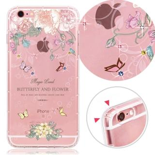 【YOURS】APPLE IPhone 6/6s 奧地利水晶彩繪防摔氣墊手機鑽殼-蝴蝶谷(4.7吋)