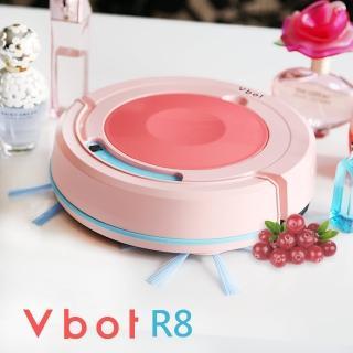 【Vbot】二代R8果漾機 自動返航智慧型掃吸擦地機器人(蔓越莓奶霜)