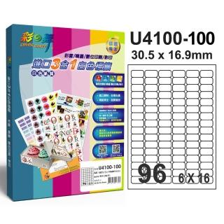 ~彩之舞~ 3合1白色標籤 200張 組 A4~96格圓角~6x16 U4100~100^