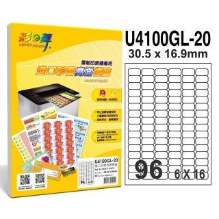 【彩之舞】進口彩雷亮面標籤A4-96格圓角-6x16/20張/包 U4100GL-20x3包(貼紙、標籤紙、A4)