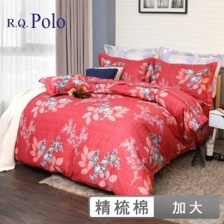【R.Q.POLO】雨露花香 精梳棉雙人加大五件式床罩組(6X6.2尺)