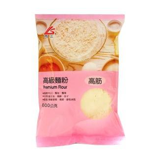 【同正】高筋麵粉-業務用600g