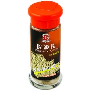 【飛馬】椒鹽粉40g