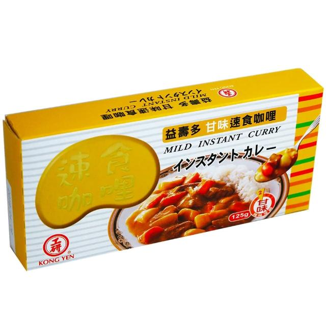 【工研】咖哩塊-甘味125g