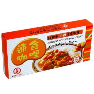 【工研】咖哩塊-中辣125g