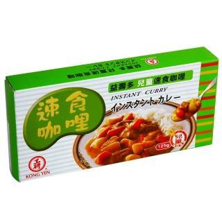 【工研】咖哩塊-兒童125g