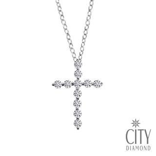 【City Diamond引雅】7顆十字鑽石項鍊(Belief十字架系列)