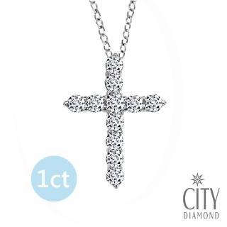 【City Diamond引雅】『星空盟約』1克拉鑽石項鍊(Belief十字架系列)  City Diamond 引雅