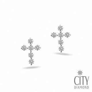 【City Diamond引雅】『晶鑽十字』K金耳環-大(Belief十字架系列)