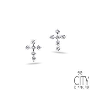 【City Diamond引雅】『晶鑽十字』K金耳環(Belief十字架系列)