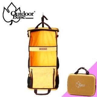 【Outdoorbase】AMOEBA阿米巴戶外收納三層櫃(戶外餐廚掛籃 餐廚籃 戶外收納籃)