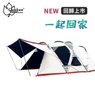 【Outdoorbase】彩繪天空鋁合金歡樂家庭帳 圓弧別墅帳篷pro(贈頂布 4-5人一房一廳帳篷 隧道帳)