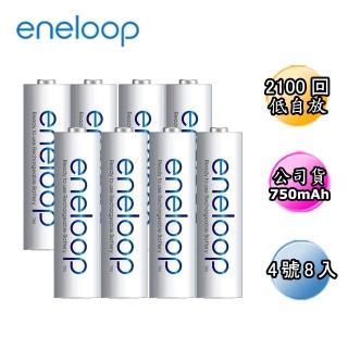 【日本Panasonic國際牌eneloop】低自放電充電電池組(4號8入)