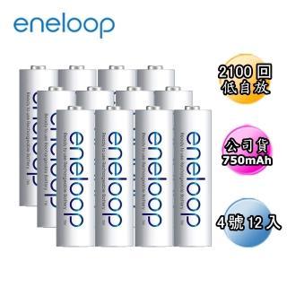 【日本Panasonic國際牌eneloop】低自放電充電電池組(4號12入)