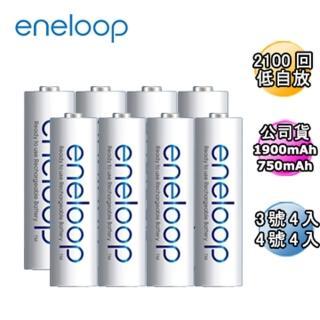 【日本Panasonic國際牌eneloop】低自放電充電電池組(內附3號4入+4號4入)