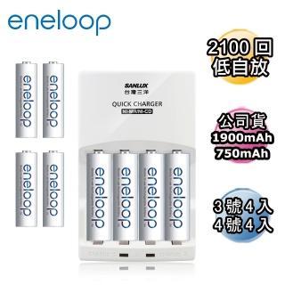 【日本Panasonic國際牌eneloop】低自放電充電電池組(搭配智慧型充電器+3號4入+4號4入)