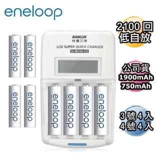 【日本Panasonic國際牌eneloop】低自放電充電電池組(搭配液晶充電器+3號4入+4號4入)