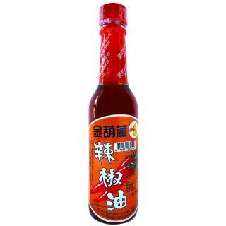 【金葫蘆】辣椒油220ml