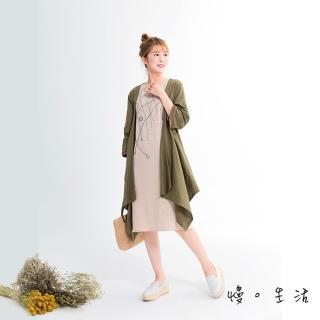 【*KatieQ 慢。生活】袖口刺繡修身棉麻外套-F(白/綠/藍)