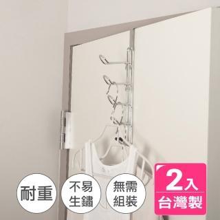 【AXIS】立體式多功能門後掛鉤(2入組)