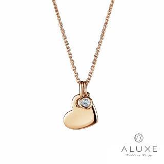【A-LUXE 亞立詩】HEART系列 18K玫瑰金鑽石項鍊
