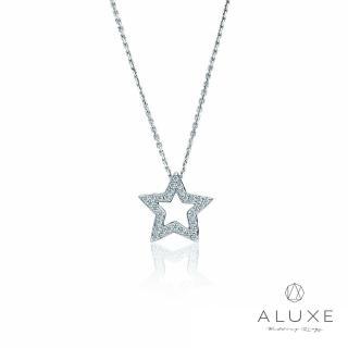 【A-LUXE 亞立詩】Star星辰美鑽項鍊