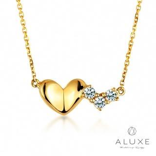 【A-LUXE 亞立詩】The Heart 黃K金 心形美鑽項鍊