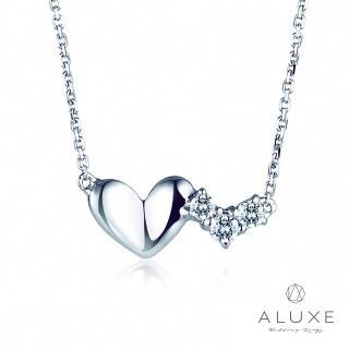 【A-LUXE 亞立詩】The Heart 白K金 心形美鑽項鍊