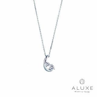 【A-LUXE 亞立詩】Happiness 10分美鑽項鍊