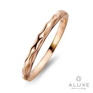【A-LUXE 亞立詩】18K玫瑰金戒指