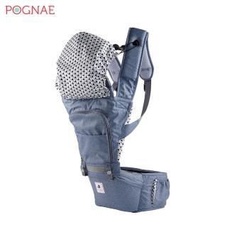 【POGNAE】NO.5超輕量機能坐墊型背巾(英國藍)