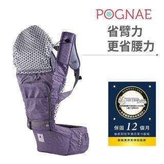 【POGNAE】NO.5超輕量機能坐墊型背巾(米蘭紫)