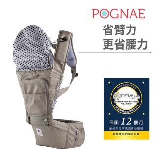 【POGNAE】NO.5超輕量機能坐墊型背巾(巴黎摩卡)