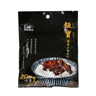 【飯寶】肉燥包100g