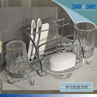 【DAY&DAY】多功能盥洗架(ST6632)
