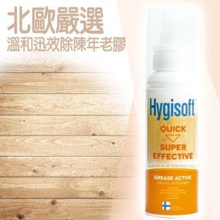 【芬蘭Hygisoft科威】超迅效環保去漬除膠劑 100ml(秒除陳年老膠)
