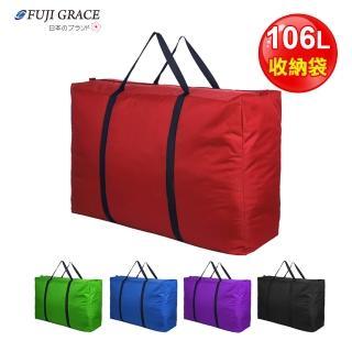 【阿莎&布魯】600D水洗牛津布收納袋(加大加厚/衣物棉被收納/旅行袋/搬家袋)