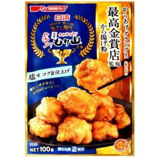 【日清食品】最高金賞炸雞粉-鹽味(100g)