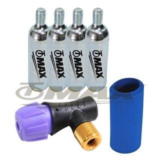 【omax】CO2鋼瓶4入+鋼瓶轉接頭1入+鋼瓶防凍護套1入