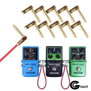 【拓弦音樂】GIANT DIY免焊接短導線(內含2M線材/10個L型導線頭-Giant ANC-7)