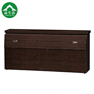【品生活】經典收納床頭2色可選-單人加大3.5尺(不含床座床墊)